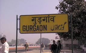 Station Ggn
